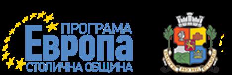 """Проект """"Дигитални умения за развитие на младите хора в Надежда"""", финансиран по Програма """"Европа"""" на Столична община"""